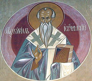 Saint Cyril of Jerusalem.