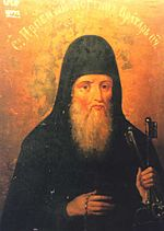 Saint Longinus of Kyiv Caves.jpg