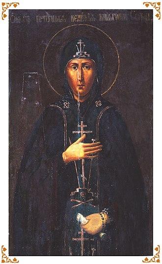 Solomonia Saburova - Icon of Saint Sofia of Suzdal.