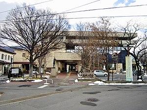 Sakaki, Nagano - Sakaki Town Hall