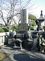 SakamotoKajima20120109.jpg