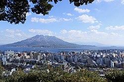 Sakurajima -城山展望台より.jpg