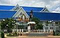Samut Songkhram province hall - panoramio.jpg