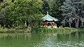 San Francisco Stow Lake Strawberry Hill pagoda.jpg