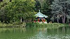 San Francisco Stow Lake Strawberry Hill pagoda.jpg
