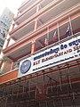 Sangkat Phsar Kandal Ti Pir, Phnom Penh, Cambodia - panoramio (4).jpg