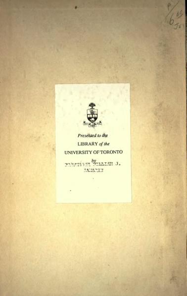File:Sanskrit Grammar by Whitney p1.djvu