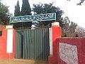 School in Bhagowal.jpg