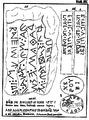 Schrift-Denkmale der Slawen (Wolanski)-4.png