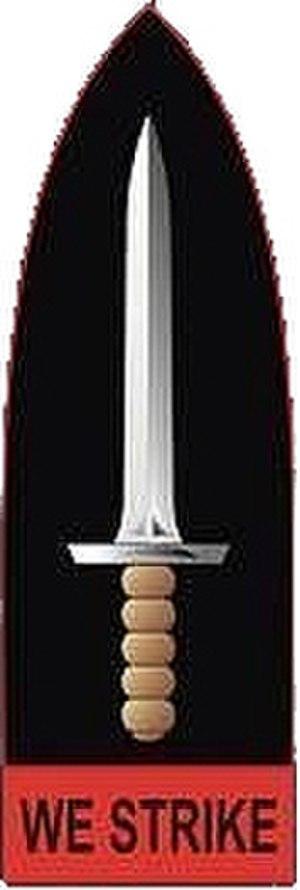 Light Reaction Regiment - Image: Scout Ranger Qualification Badge
