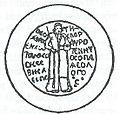 Seal of Theodorus II Palaiologos despot of Moreas.jpg