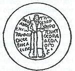 Seal of Theodorus II Palaiologos despot of Moreas.jpg