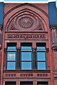 Seattle Austin Bell Bldg - detail 02.jpg
