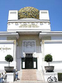 Secession Vienna June 2006 005.jpg