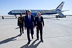 Secretary Kerry and Senator McCain Arrive at King Khaled International Airport in Riyadh.jpg