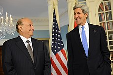 Secretary Kerry and Yemeni President Hadi Address Reporters (Pic 2).jpg