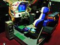 Sega Afterburner.jpg