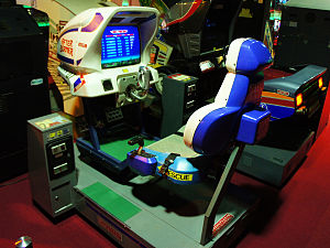 After Burner - SEGA's After Burner, single cradle, 2011.