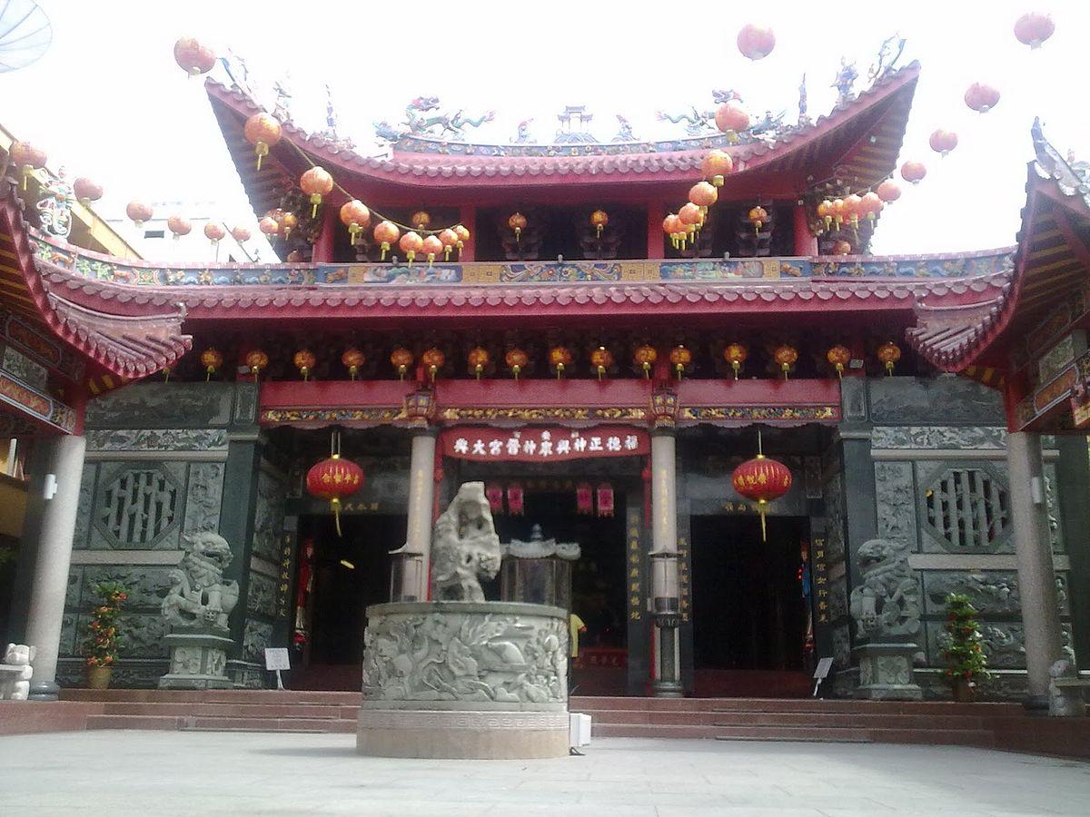 Selatpanjang – Travel guide at Wikivoyage