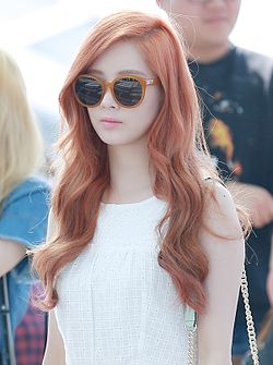 Seohyun at Incheon Airport on June 2015 02.jpg
