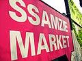 Seoul-Insadong-Ssamzie Market-06.jpg