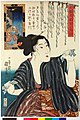 Series- Daigan joju ari-ga-taki shima 大願成就有ヶ瀧縞 (Waterfall-Striped Materials in Answer to Earnest Prayer) (BM 2008,3037.17901).jpg