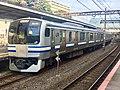 Series E217 Y-1 in Zushi Station 06.jpg