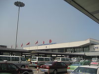 Shanghai Hongqiao International Airport.jpg