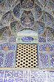 Sheikh Lotfollah Mosque Isfahan Aarash (24).jpg