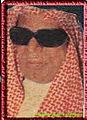 Sheikh readers Alhijazin abbs magadmiAlzuibi Althbyta Otaibi.jpeg