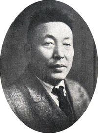 Shi Ying.jpg