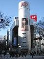 Shibuya 109 -01.jpg