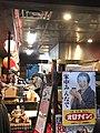 Shige Sushi and Izakaya - Stierch - March 2019 04.jpg