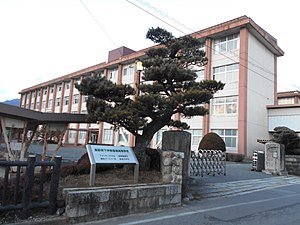 Shimoina Agriculture Senior High School.jpg