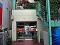 Shinagawa Togoshi Post office.jpg