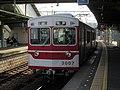 Shintetsu 3000 @nishisuzurandai 2.jpg