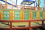 Ship for Joseon Tongsinsa, collections of National Maritime Museum, South Korea 04.JPG