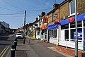 Shops, Station Rd - geograph.org.uk - 1241899.jpg