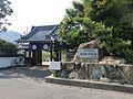 Shoueiji temple.JPG