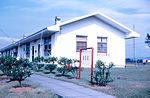 Shu Lin Kou - Bachelor Officers Quarters 3450545529 6ab3013780 o.jpg