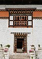 Simtokha Dzong, Bhutan 06.jpg