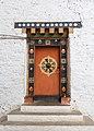 Simtokha Dzong - Door 02.jpg