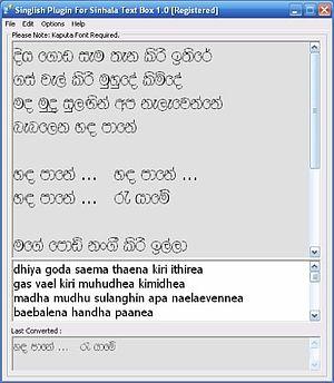 Singlish Sinhala Transliteration Scheme - Image: Singlish for Sinhala Text Box by Dasith Wijesiriwardena