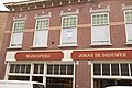 Sint Bavostraat 32.jpg