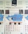 Sirmium, a map of Roman sites2.jpg