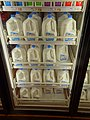 Skim milk price at $1.69 gallon Wegmans 2018.jpg
