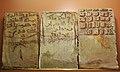 Socarrats de ràfec amb inscripcions cúfiques i geomètriques, museu de Ceràmica de València.JPG