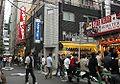 Sofmap Akihabara9 2007-2.jpg