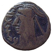 Sogdian coin, 6th century AD. British Museum.