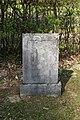 Soldatenfriedhof Spratzern 009.jpg